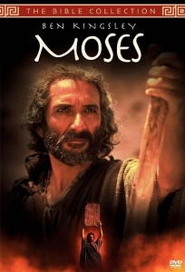 151007-Moses1995